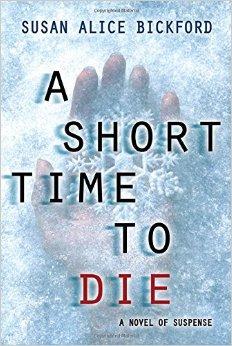 shorttime